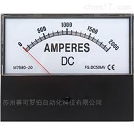 YOKOGAWA林肯焊機電表直流電流表M7980-20
