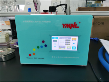 Ymnl超聲波核酸打斷儀