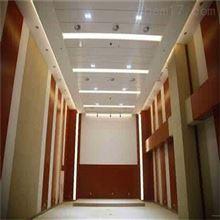 吊頂裝修裝飾吸音板