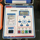 电力承装修试许可证查询接地电阻测试仪