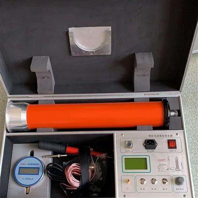 YNZGFYNZGF-60kV/5mA直流高压发生器