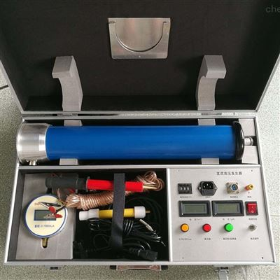 YNZGFHYG-120kV/2mA直流高压发生器