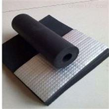 隔熱橡塑保溫管