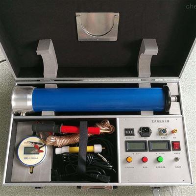 YNZGFYNZGF-300kV/5mA直流高压发生器