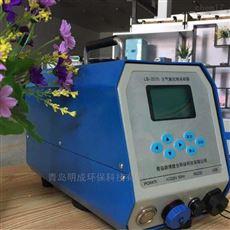 供应山东地区环境空气氟化物采样器LB-2070