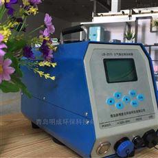 LB-2070环境空气重金属智能颗粒物中流量采样器