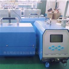 LB-2070环境空气智能颗粒物中流量采样器厂家直供