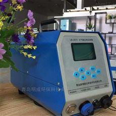 李工推荐升级款空气氟化物采样器LB-2070