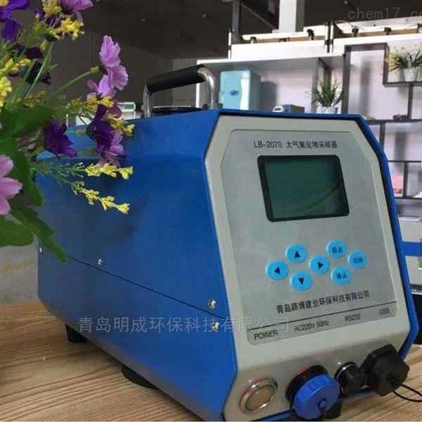 李工推荐环境空气中气态颗粒态氟化物采样器