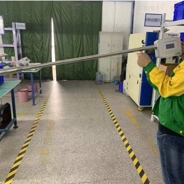 路博李工推荐烟气汞多功能取样管LB-1090