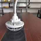 立杆式三防灯50W锅炉房LED平台灯
