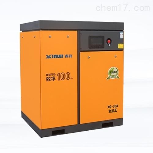 三门峡鑫磊空压机产品参数厂商直销