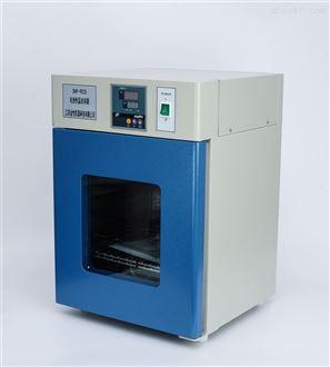 DHP-25电热恒温培养箱