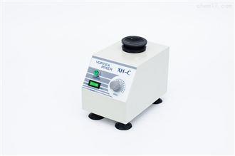XH-C旋涡混合器(出口)