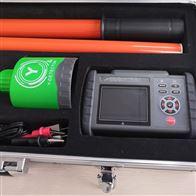 S320A 全智能无线高低压核相仪