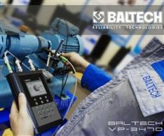 BALTECH VP-3470 动平衡分析仪