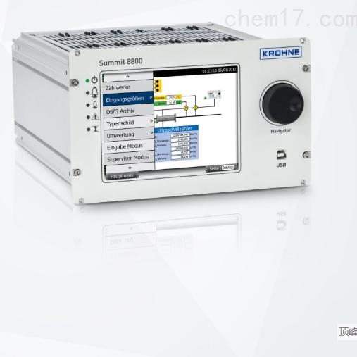德国科隆KROHNE流量计算机