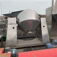 双锥回转真空干燥机现货供应