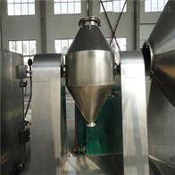 3000L双锥干燥机优惠出售