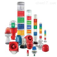 优势供应SIRENA报警器警报灯蜂鸣器系列