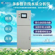 水质在线监测设备制造商