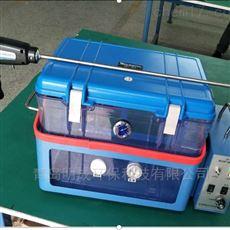 LB-8L型真空气体采样器-无菌真空箱采样