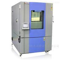 全程非線性每分鍾5度快速溫度變化實驗箱