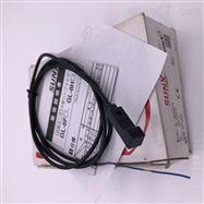 NA1-5,NA1-5P,NA1-5D日本松下panasomic區域傳感器