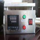 智能型粉末涂料凝膠化時間測定儀