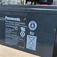 LC-RA1212松下蓄电池LC-RA1212全国联保