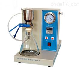 SH33400-1柴油中总污染物测定仪 石油化工SH33400