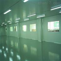 2-4東營制塑車間潔凈工程空調凈化總包