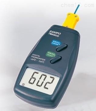 袖珍式数字温度表/  厂家