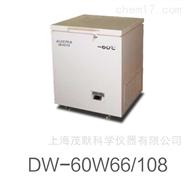 -60℃超低温保存箱