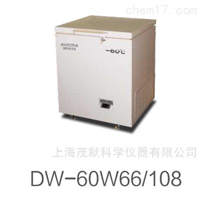 DW-60W66/108/238/338/456-60℃超低溫保存箱