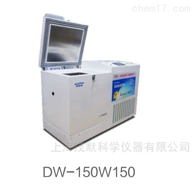 DW-150W150-150℃深低温保存箱