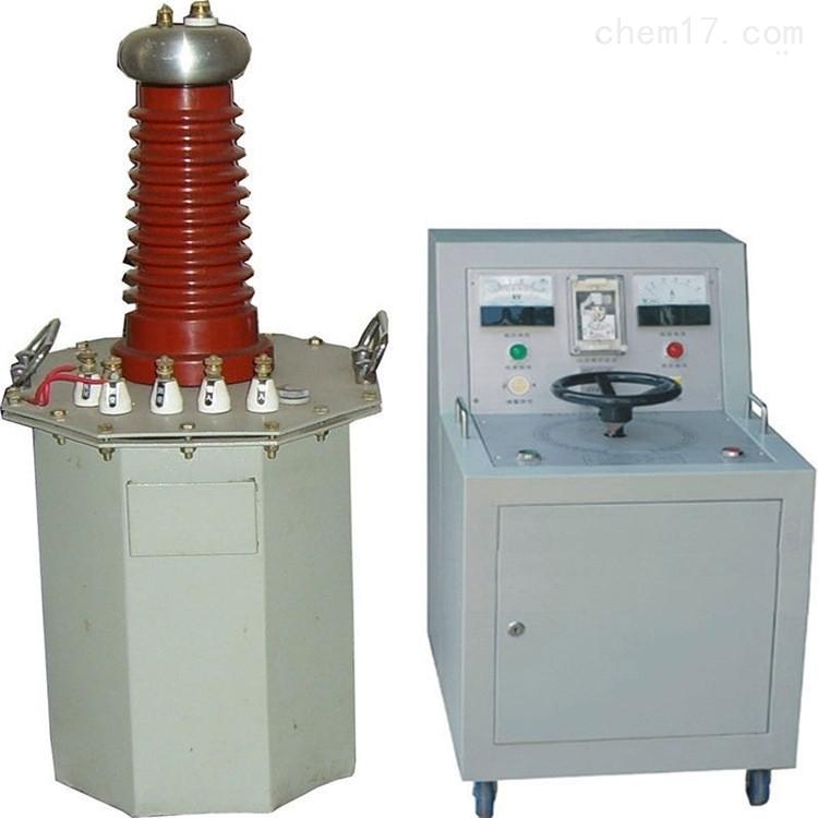 70KV无纺布高压静电发生器设备