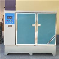 青海YH-40B标准恒温恒湿養護箱