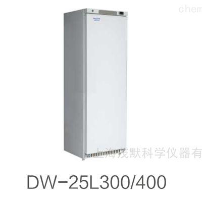 澳柯瑪-25℃低溫保存箱