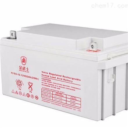 金武士PW65-12 12V65ah  UPS 直流屏用电池