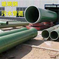 4000 300 2000 1000可定制海南玻璃钢夹砂管道