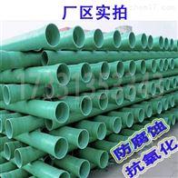 50 60 70 80 100可定制山西高强度玻璃钢管道厂家直销