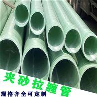 1000 900 800 700mm可定制湖北耐高温玻璃钢管道生产厂商