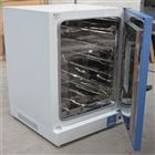 DGG-9070A电热恒温鼓风干燥箱