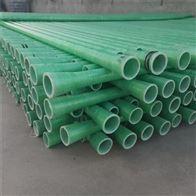 4000 300 2000 1000可定制青海玻璃钢排尘管道