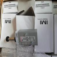 V60A5D7A-XA090诺冠IMI电磁阀VP5006BJ411H00