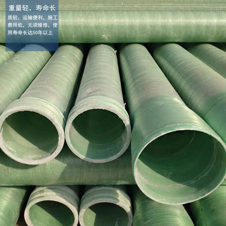 西藏玻璃钢排尘管道