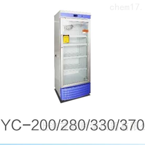 澳柯玛2~8℃医用冷藏箱