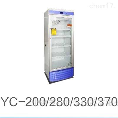 YC-200/280/330/370澳柯瑪2~8℃醫用冷藏箱