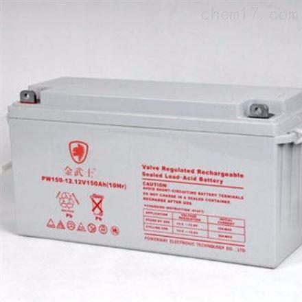 金武士12V150AH PW150-12 UPS 直流屏电池
